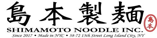 ShimamotoSeimen_Logo